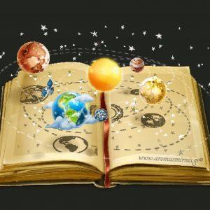 Υπηρεσίες Αστρολογίας